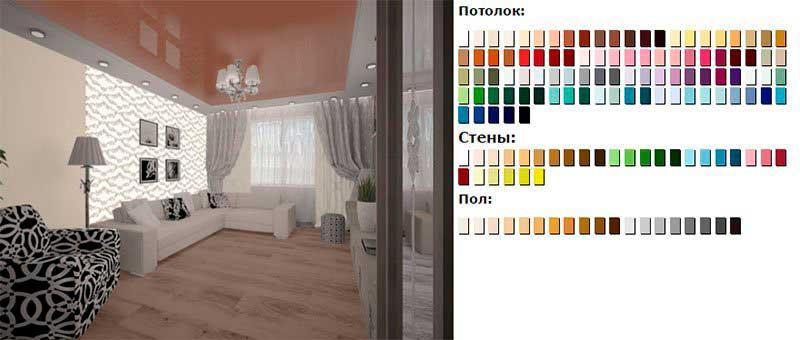 натяжной потолок цвета фото